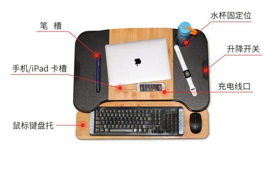 """双层升降电脑桌,带你回到调皮的""""学生时代"""""""