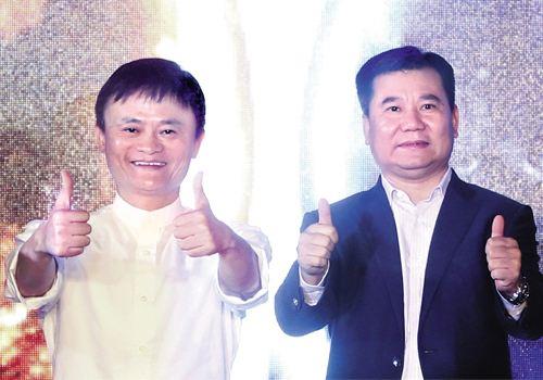 阿里入股联华超市:马云的新零售进入第三境界