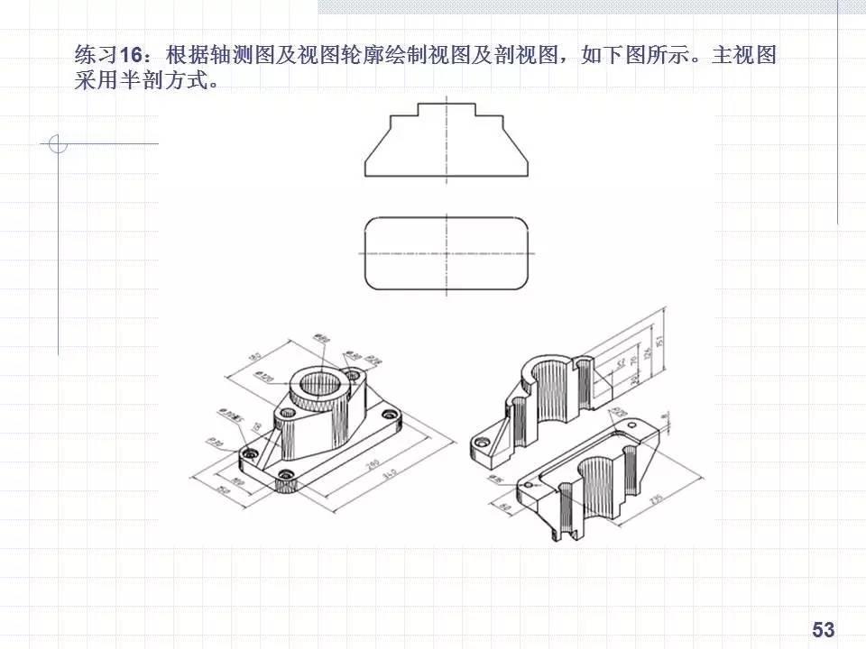 工程图 简笔画 平面图 手绘 线稿 600_450