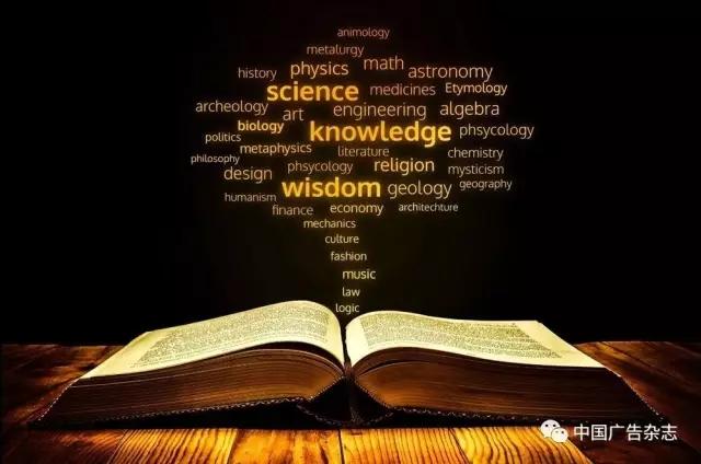 什么是知识经济_什么是知识经济