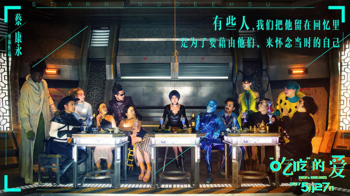 《吃吃的爱》今日公映曝终极预告 小S花式被虐