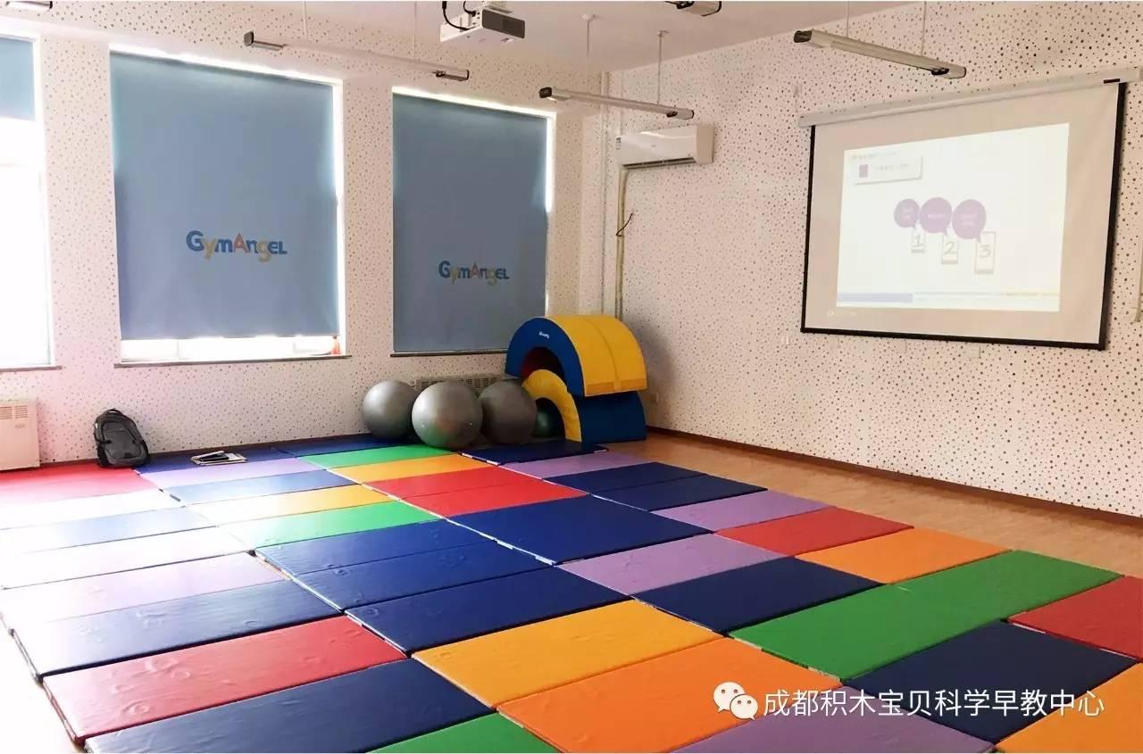 积木儿童发展学院在京正式挂牌成立