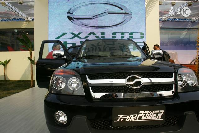 """这十个国产车品牌即将成为绝版,你的爱车在里面吗"""""""