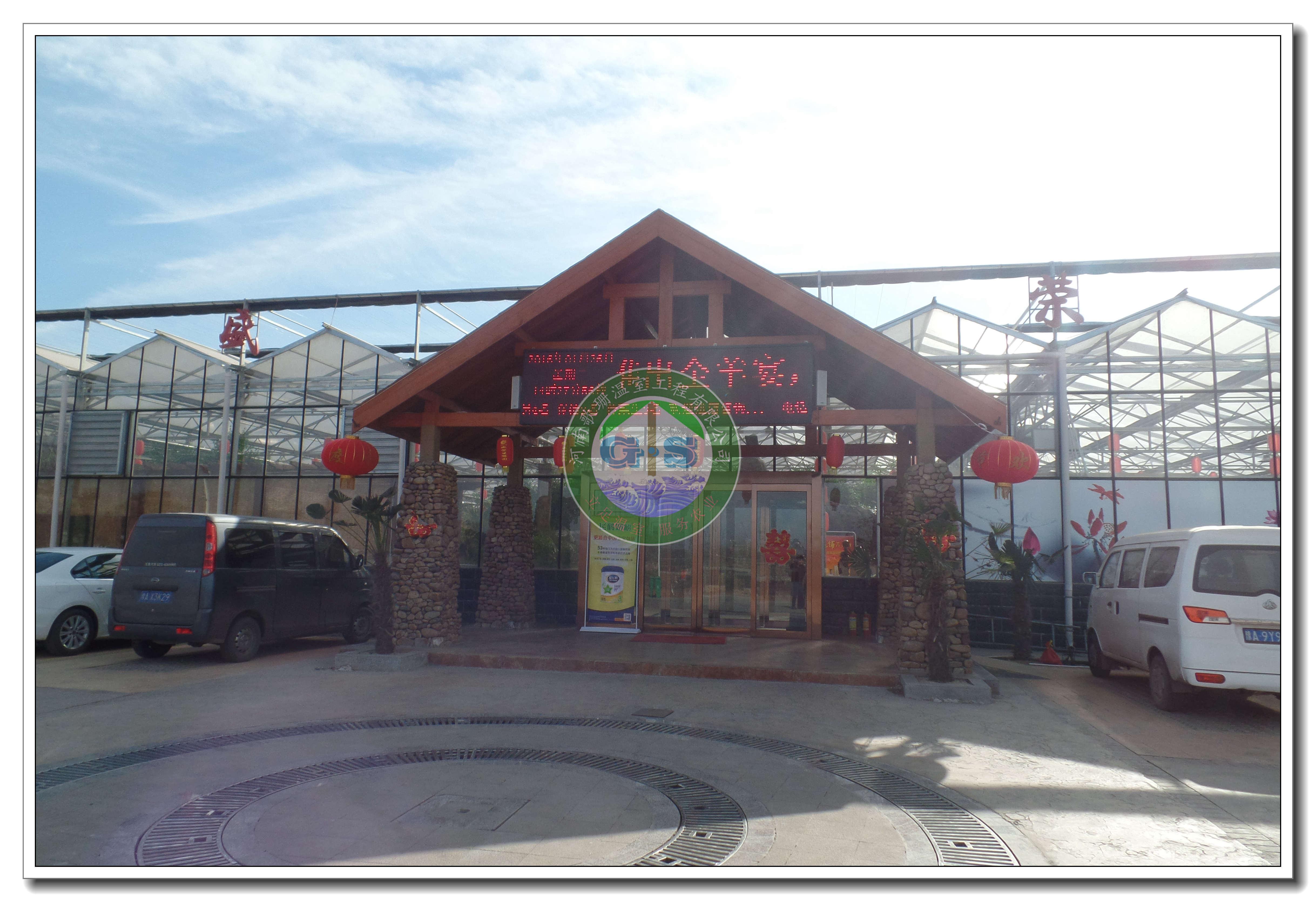 【歌珊温室】连栋生态园餐厅大门施工案例汇总图