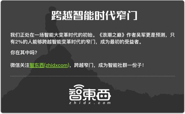"""""""柯狗大战""""成绝响,AlphaGo宣布退役 常用网站 第3张"""
