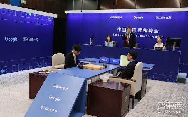 """""""柯狗大战""""成绝响,AlphaGo宣布退役"""