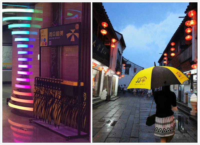 36氪首发 JJ伞获数百万人民币天使轮融资,共享雨伞是真机会还是伪需求?