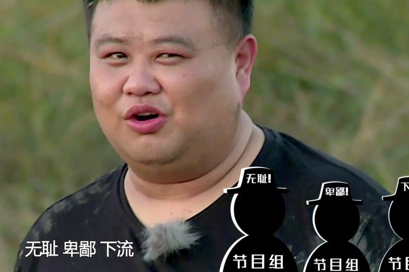 岳云鹏搭档孙越深陷泥潭 怒斥节目组:卑鄙无耻!