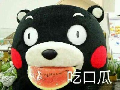 吓到你的日文汉字【上篇】(这么污)