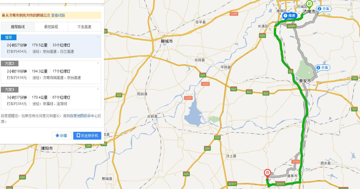 济南市多少人口_济南市人口有多少济南各个地区人口分布情况 新闻 蛋蛋赞