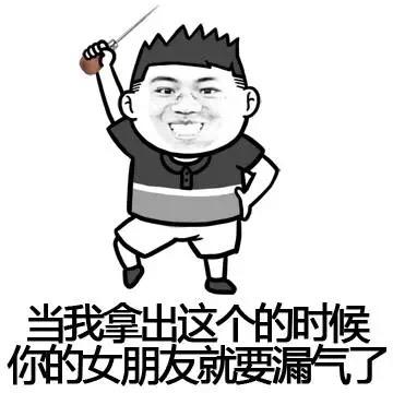 搜罗微疑表情号:biaoqingbao2,种种表情增添万象,另.NBA员公家包v表情头像图片