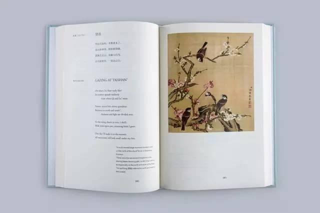 那些经典的中国诗