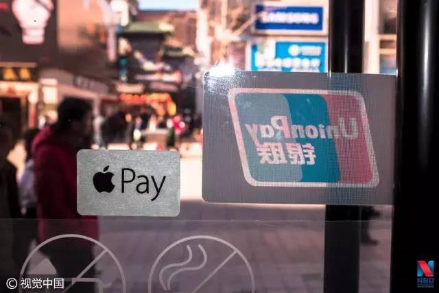 支付宝微信拉响警报!40多家银行联合,要#34;抢#34;你的手机!