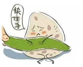 享吃粽子血糖稳,其实很简单!图片