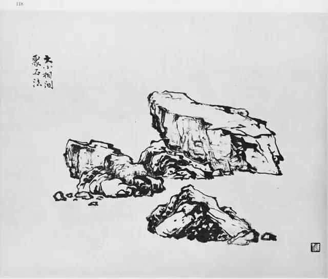 木易国画-中国画 山水画石头树木云雾画法技法视频