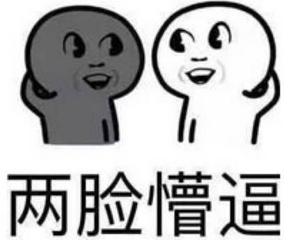 """【养生】困扰广东人多年的难题:汤渣到底要不要吃?终"""""""