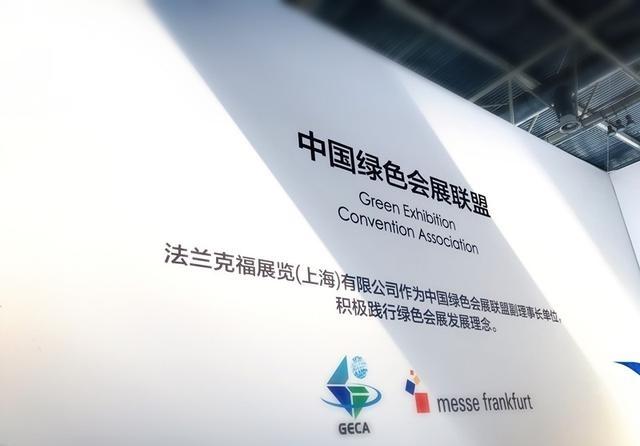 2017中国供热展 炫酷VR提升观展体验  科技资讯 第7张