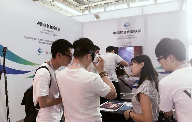 2017中国供热展 炫酷VR提升观展体验  科技资讯 第4张