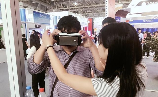 2017中国供热展 炫酷VR提升观展体验  科技资讯 第3张