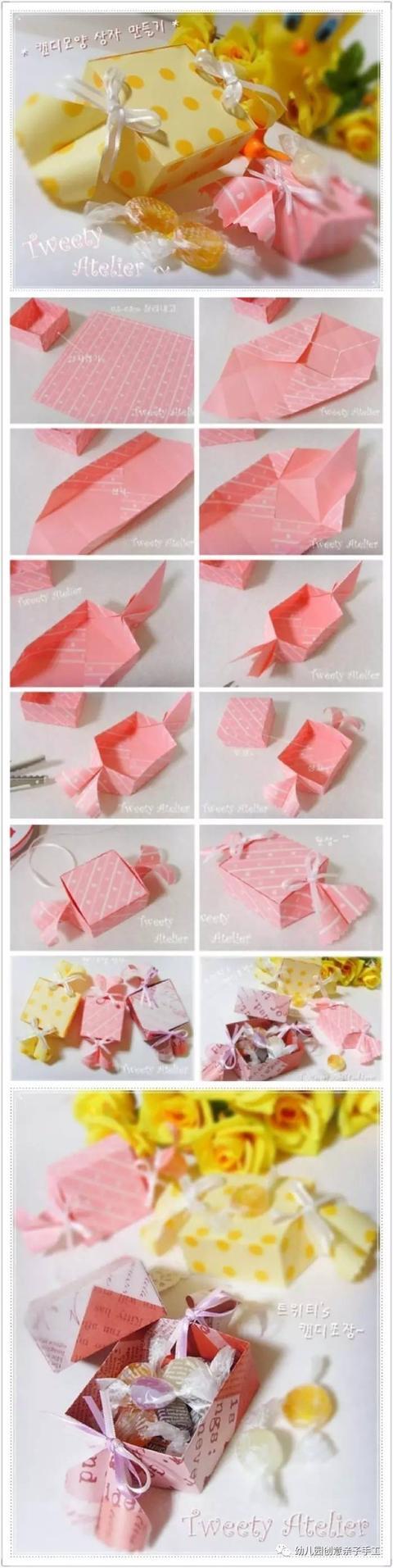 幼儿园亲子手工折纸制作大全:相框小船花球吊饰等,简单实用!