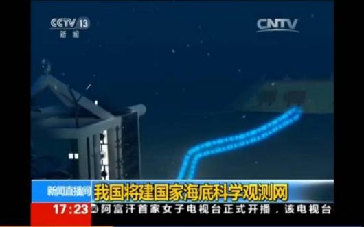 中国超20亿元打造观测网在临港建设监测与数据中心(组图)