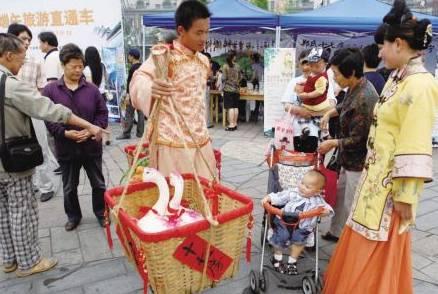 又来啦 广丰的女婿 准女婿们,给丈母娘和女友的礼物都准备好了吗图片