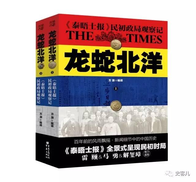 袁世凯的政治理想:袁就职民国大总统的演说词