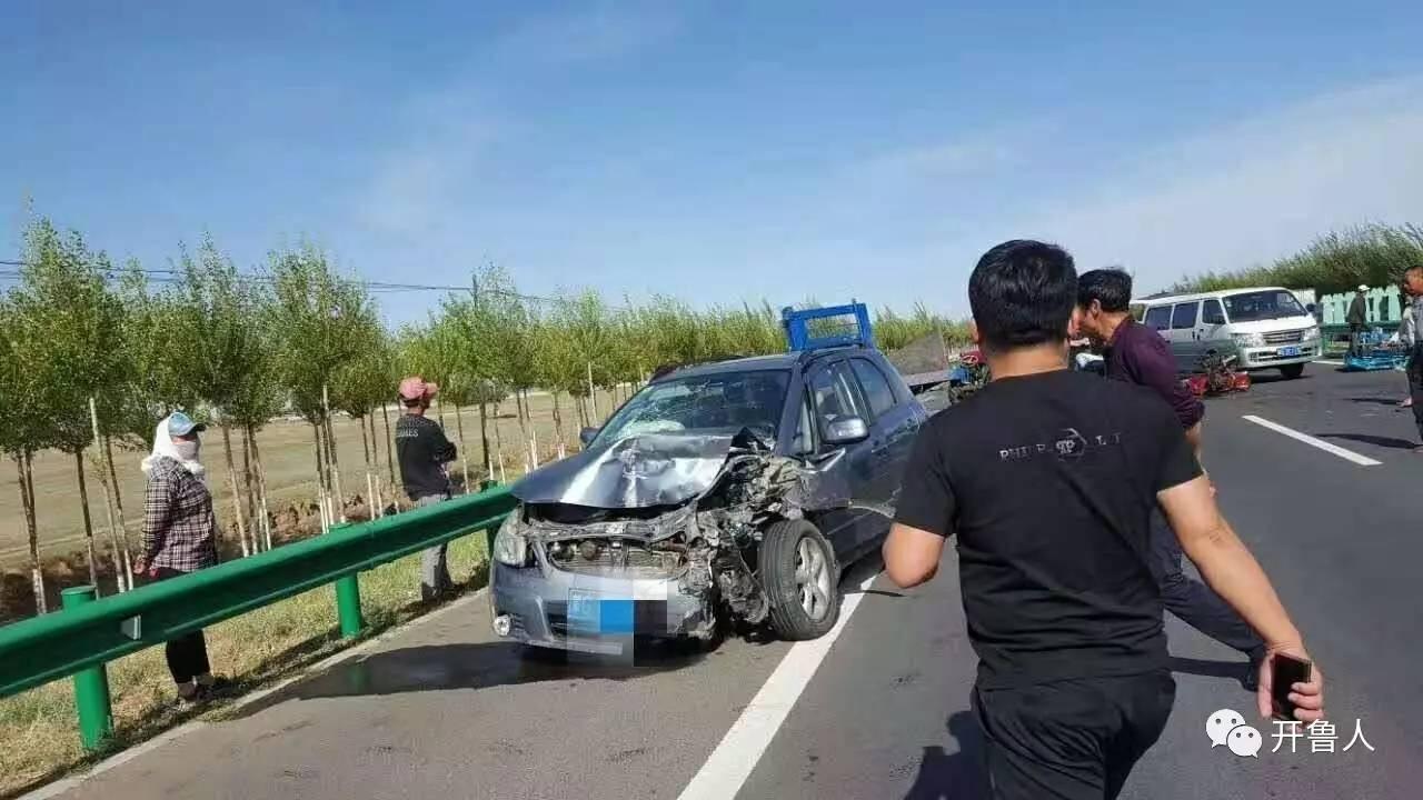 开鲁县人口-开鲁东风发生严重车祸,一人死亡