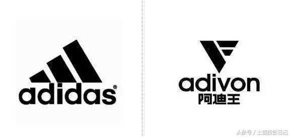 靠阿迪达斯打品牌擦边球,最终阿迪王消失了