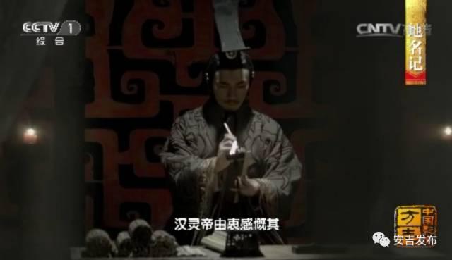 也许当时在汉灵帝眼中,位于吴越之间的大竹海才是他向往的乐土