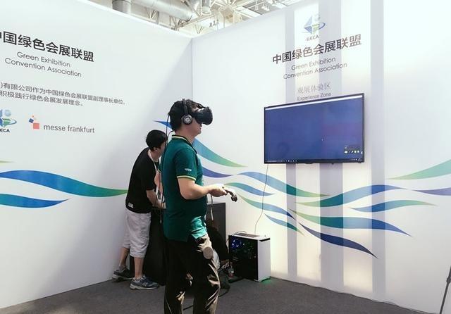 2017中国供热展 炫酷VR提升观展体验  科技资讯 第8张
