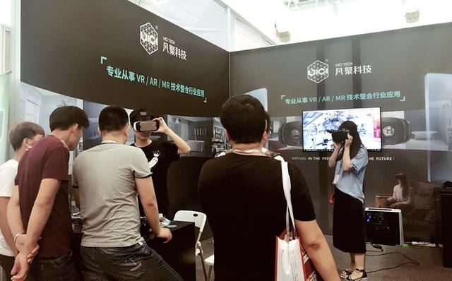 2017中国供热展 炫酷VR提升观展体验  科技资讯 第5张