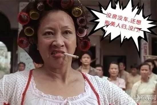 原来端午节也叫丈母娘节 上海的女婿 毛脚们,赶紧准备礼物去吧图片