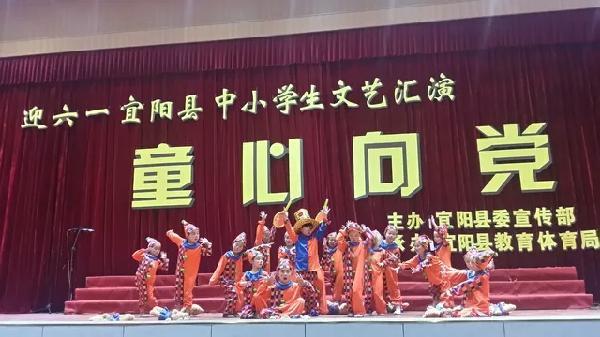 宜阳县2017掠影向党迎六一中小学生童心演教程完美三星root文艺图片