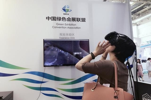 2017中国供热展 炫酷VR提升观展体验  科技资讯 第6张