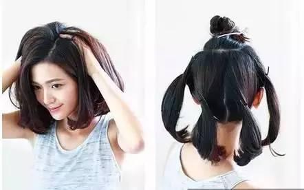 首先用微塑形产品如发蜡打底,将定型产品搓揉于秀发上,抓一下头发,让图片