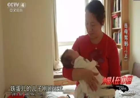 洋女婿也怕中国丈母娘 从家庭关系说中外文化差异图片