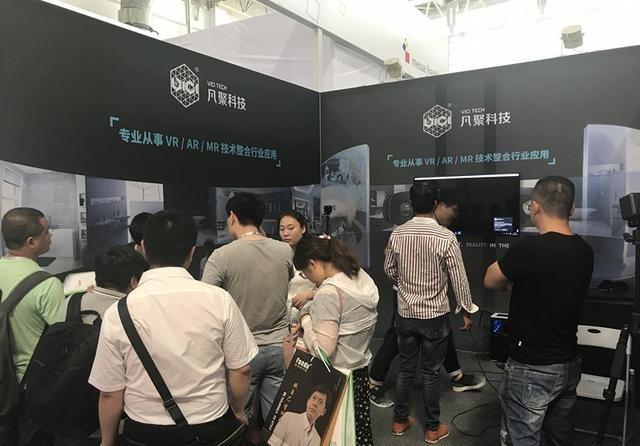 2017中国供热展 炫酷VR提升观展体验