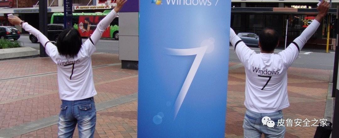 利用这四个字符 任何网站都可以崩溃浏览者的 Windows 7/8