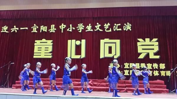宜阳县2017掠影向党迎六一中小学生文艺演童心如何用msn聊天图片