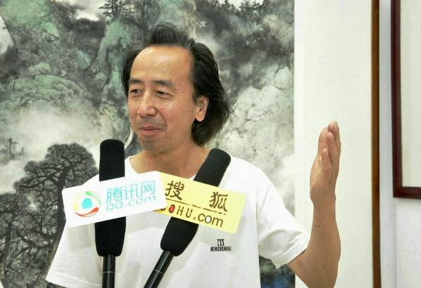 金树勇美术馆开馆暨山水画作品展在京隆重开幕
