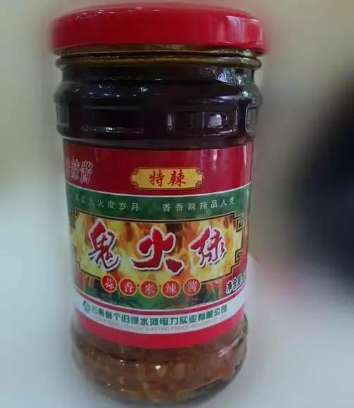 """云南十二种神级酱料,你吃过几种?"""""""