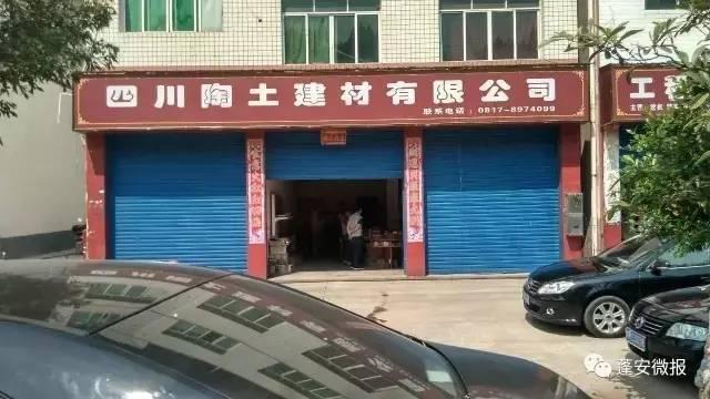 蓬安县河舒镇多少人口_蓬安县罗家镇图片