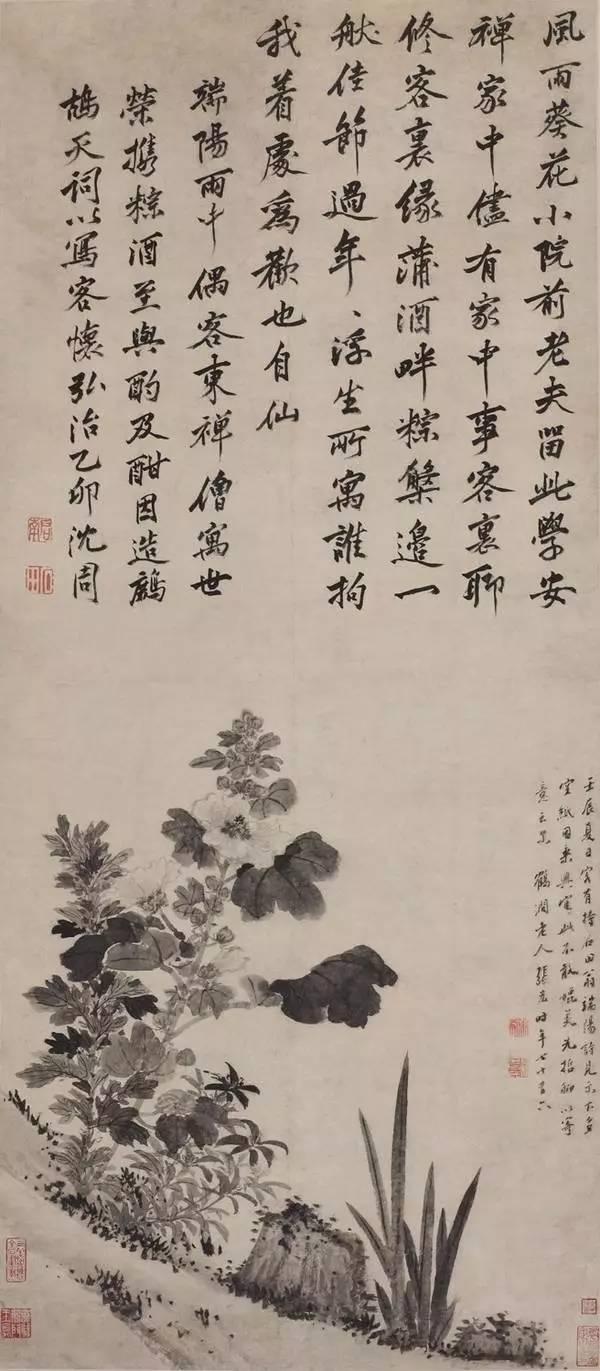 张宏 行书端阳词轴 蜀葵图图片