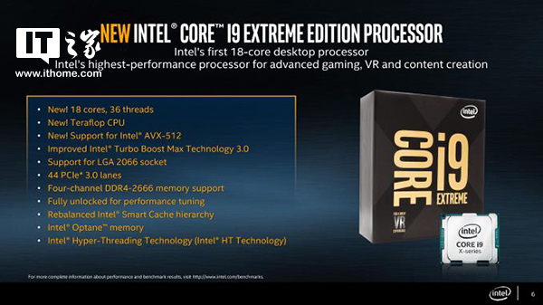 为什么Intel要推出18核心处理器?AMD厥功至伟