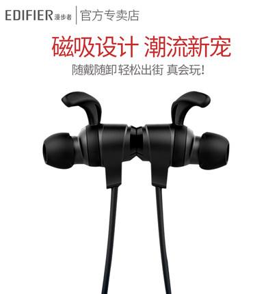 直降60元:磁吸设计/潮流新宠,漫步者W280BT蓝牙运动音乐耳机69元