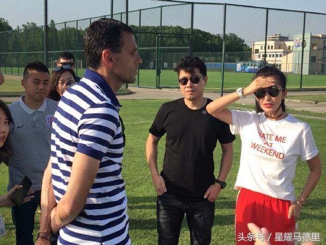 青岛黄海足球俱乐部老板李冰冰