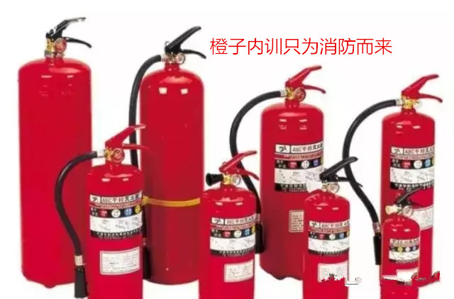 17消防工程师灭火器配置场所的火灾种类和危险等级