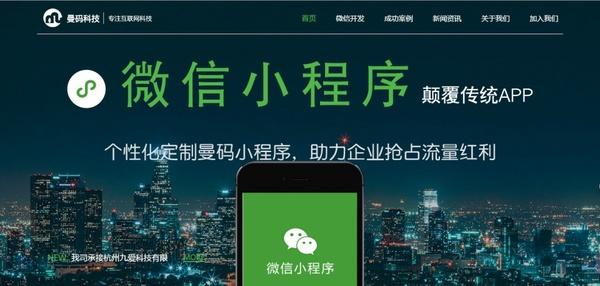 华为、小米、魅族,国产手机最满意谁? 科技资讯 第5张