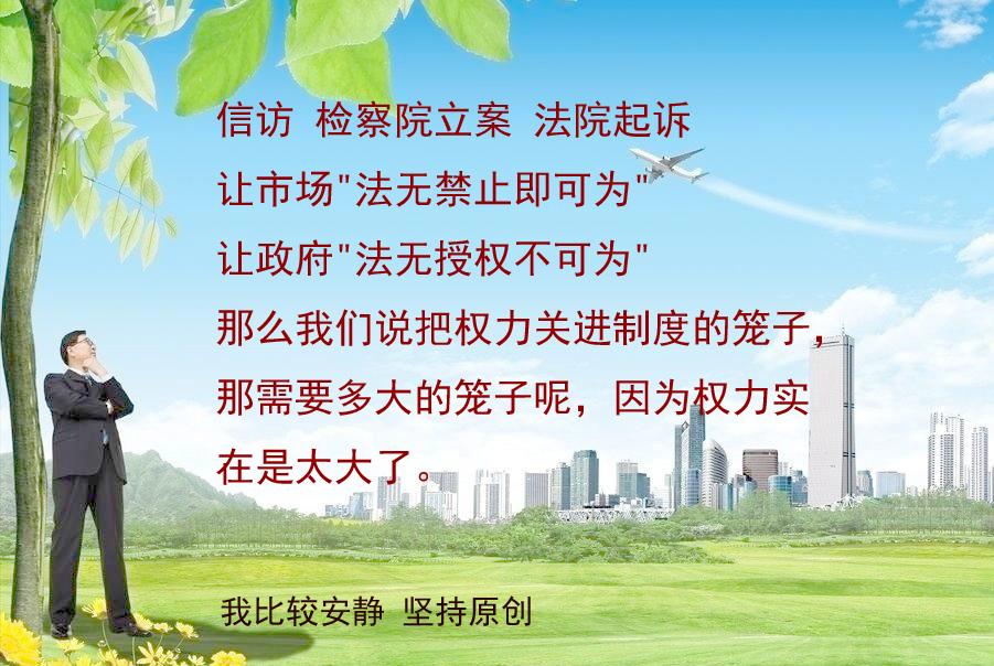 市长送树引发的舆论纷争为依法治国提供实践例子
